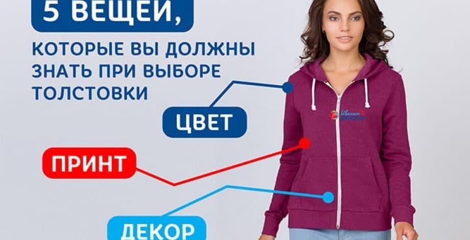 Печать футболок формата А3 в Москве>