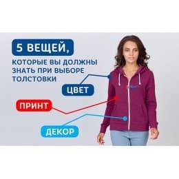 Печать футболок формата А3 в Калининграде