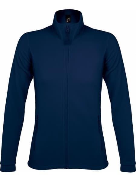 Куртка женская NOVA WOMEN 200, темно-синяя