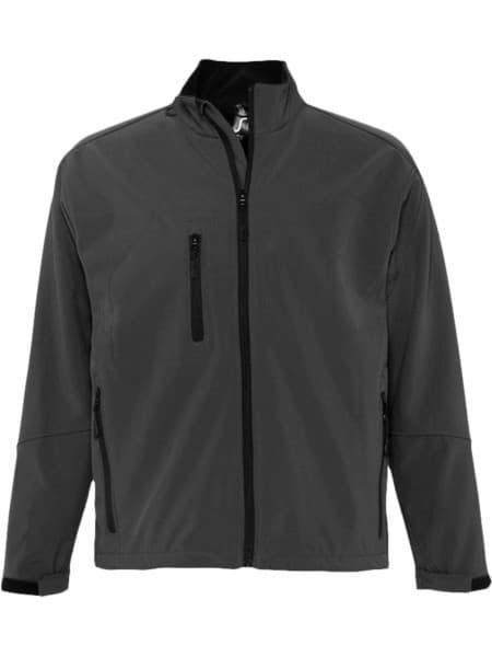 Куртка мужская на молнии RELAX 340, темно-серая
