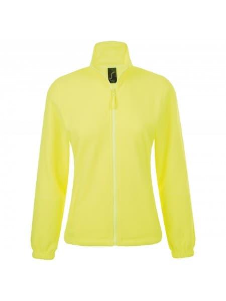 Куртка женская North Women, желтый неон
