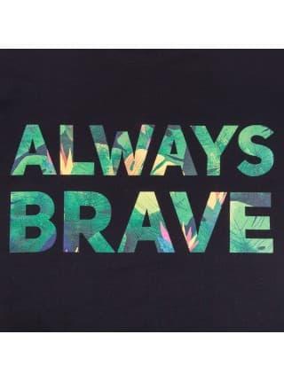 Футболка «Будь храбрым!»