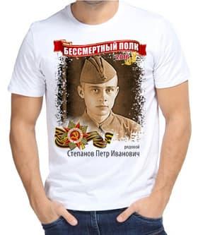 печать a3 футболки